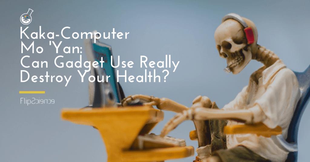 gadget use health
