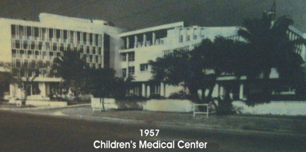 Children's Medical Center of the Philippines, Fe del Mundo