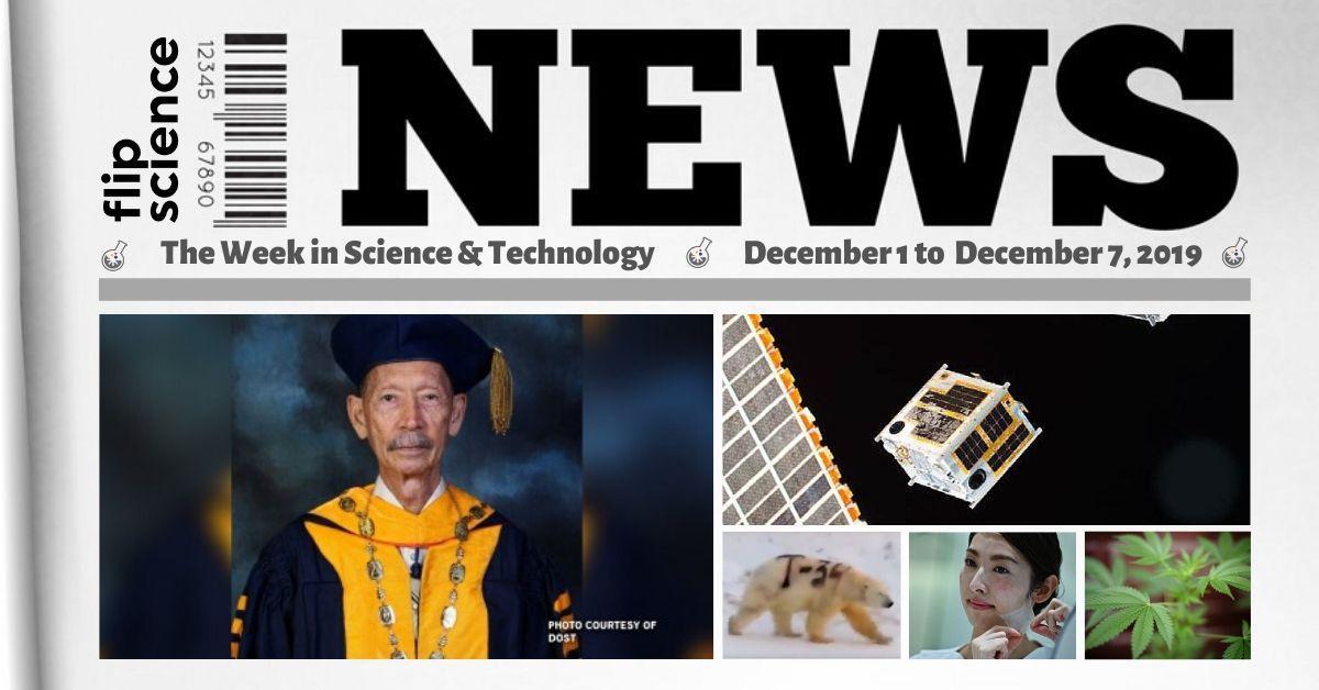 science, technology, scitech, twist
